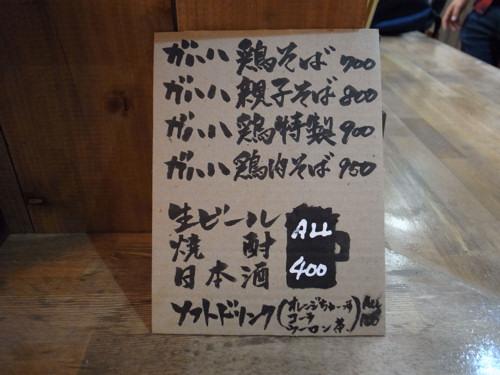 0004.jpg
